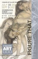 3 Square Art